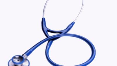 Ärzte zur Flüchtlingsaufnahme gesucht - Stadtanzeiger